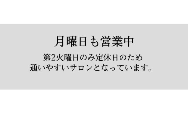 text_teikyu